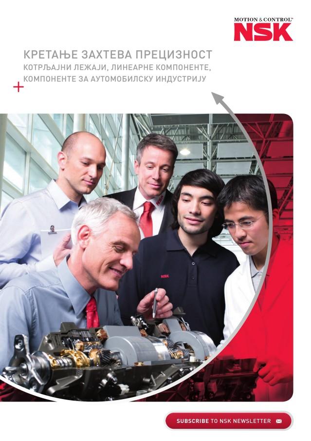 Кретање захтева прецизност - Котрљајни лежаји, линеарне компоненте, компоненте за аутомобилску индустрију
